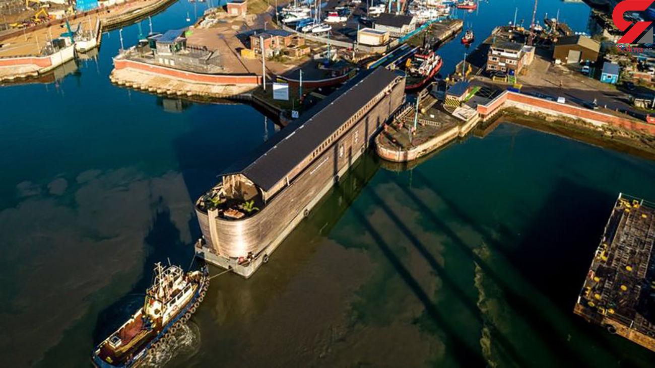 کشتی نوح در انگلستان توقیف شد + عکس های دیدنی