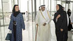 امیر سابق قطر با همسرش آفتابی شد+عکس
