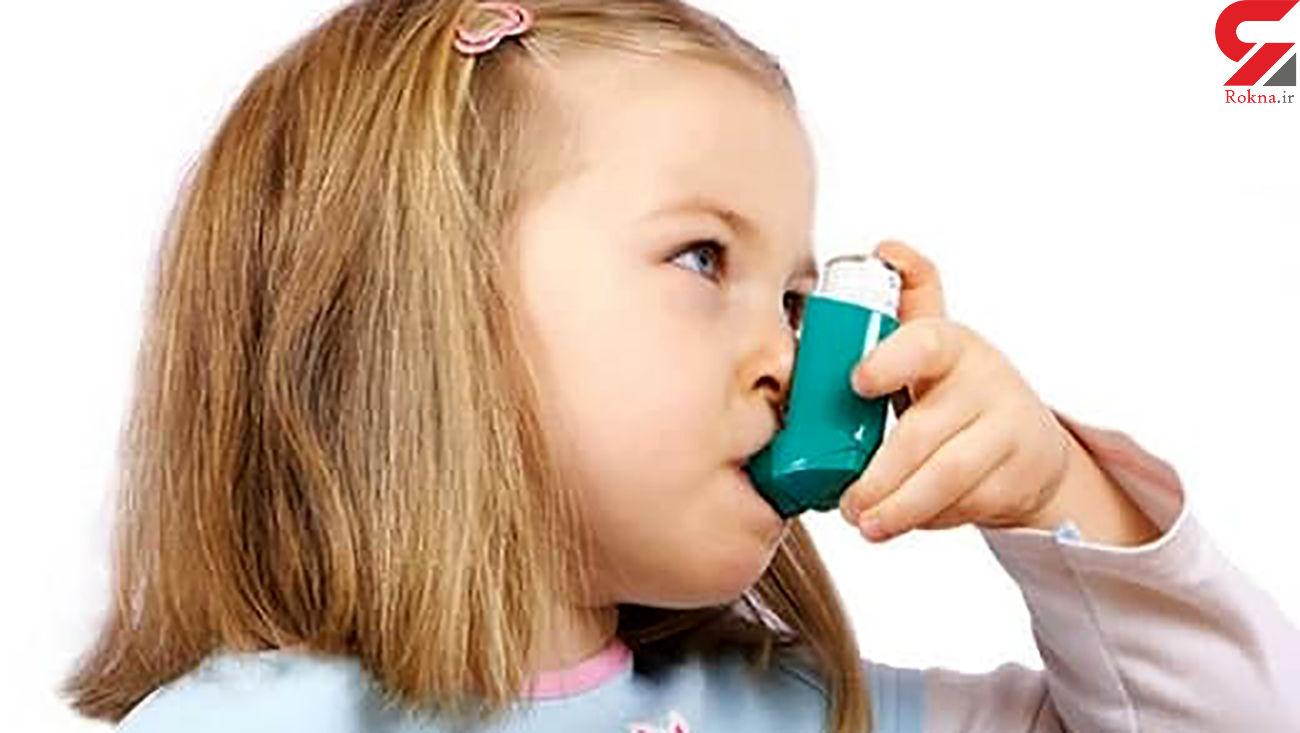آلودگی هوا کودکان را در خطر آسم قرار می دهد