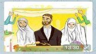 آمار چند همسری در استان های مختلف کشور / چند همسری در سیستان از همه جا محبوب تر است!