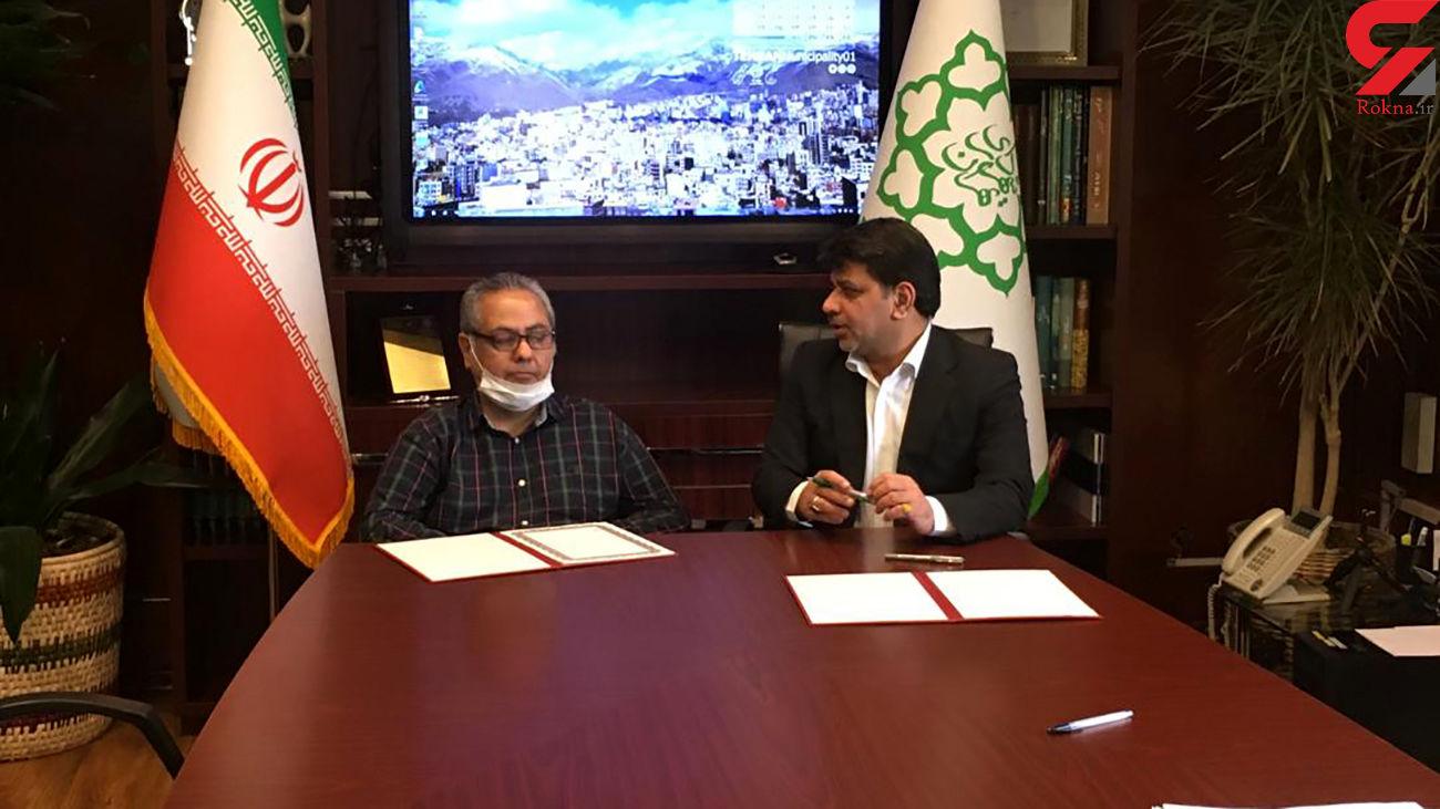 پویش ''شهر تراز'' شهرداری منطقه یک شهرداری و کمپین معلولان