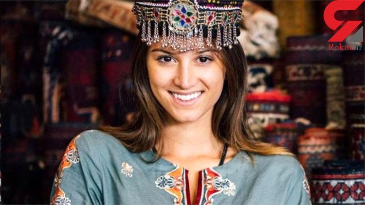 ماجرای سفر دختری ۲۱ ساله امریکایی به ایران / او به 196 کشور سفر کرده بود + فیلم و عکس