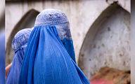 شلاق خوردن 2 دختر جوان در ملاء عام! / آنها افغان بودند!
