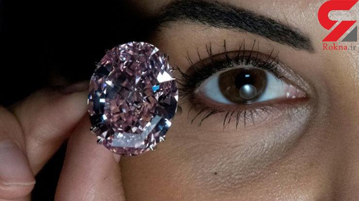 ستاره صورتی یکی از درشتترین الماسهای صورتی جهان در حراجی هنگکنگ+ عکس