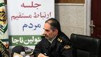 شاخ های اینستاگرام به پلیس تهران احضار شدند