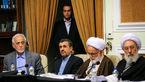 احمدی نژاد به جلسه مجمع تشخیص مصلحت نظام آمد +عکس