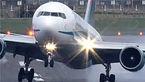هواپیما مسافربری به جای مشهد در اصفهان فرود آمد!