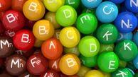 کمبود ویتامین را جدی بگیرید