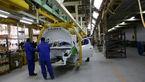 برنامه وزارت صنعت برای ارتقای فناوری صنعت خودرو