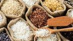 خرید برنج مرغوب با رعایت این نکات مهم