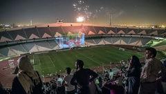 بازی ایران-پرتغال هم در ورزشگاه آزادی پخش میشود +عکس
