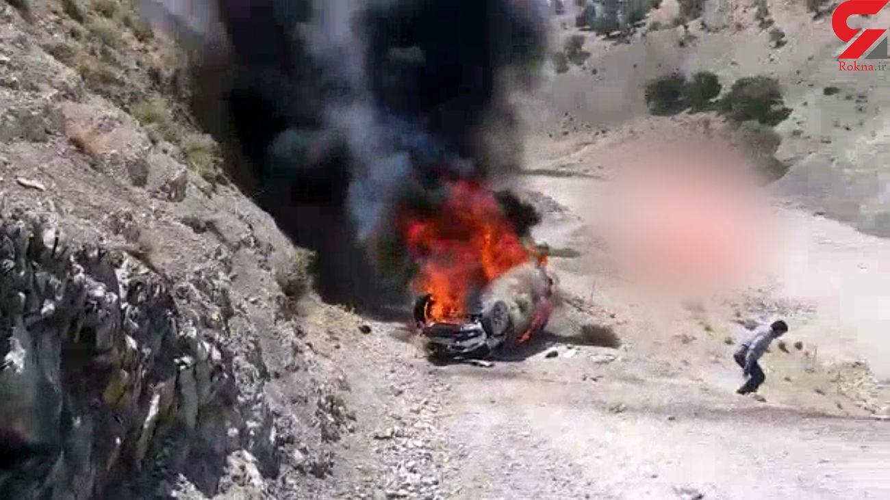 فیلم آتش سوزی پیکاب در ایلام
