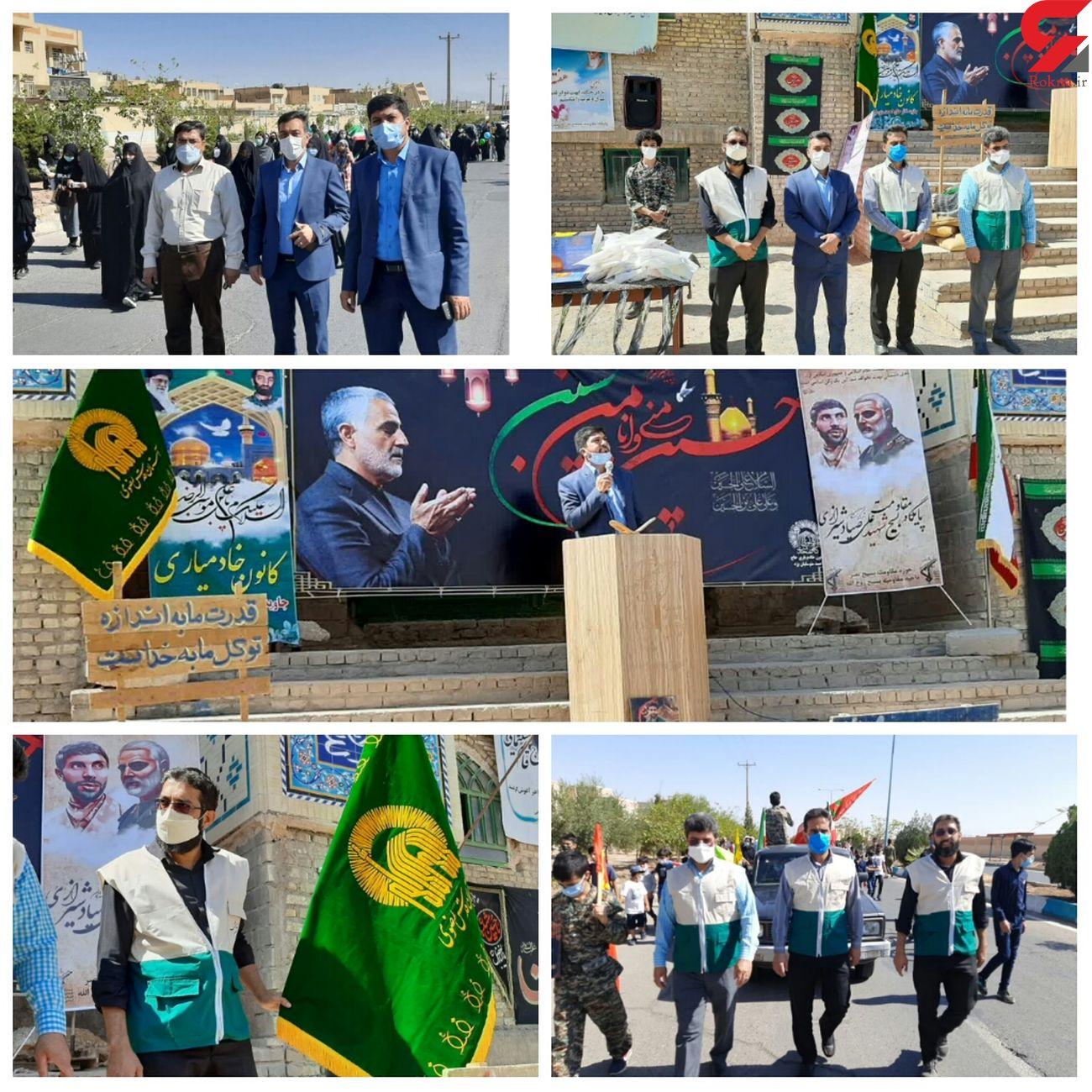 برگزاری همایش بزرگ پیاده روی خانوادگی«فتح خون تا روایت فتح » در شهرک رزمندگان یزد