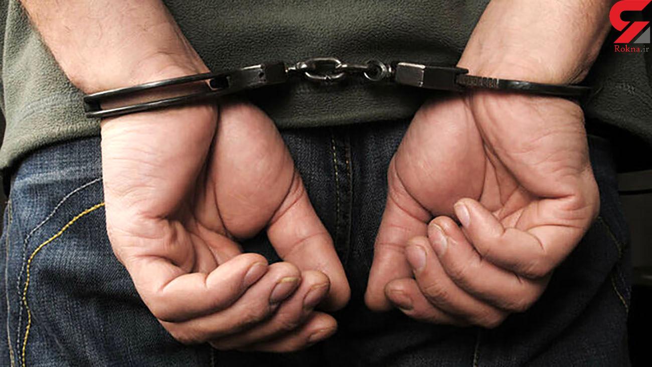 دستگیری کلاهبرداران 50 میلیاردی در  ممسنی