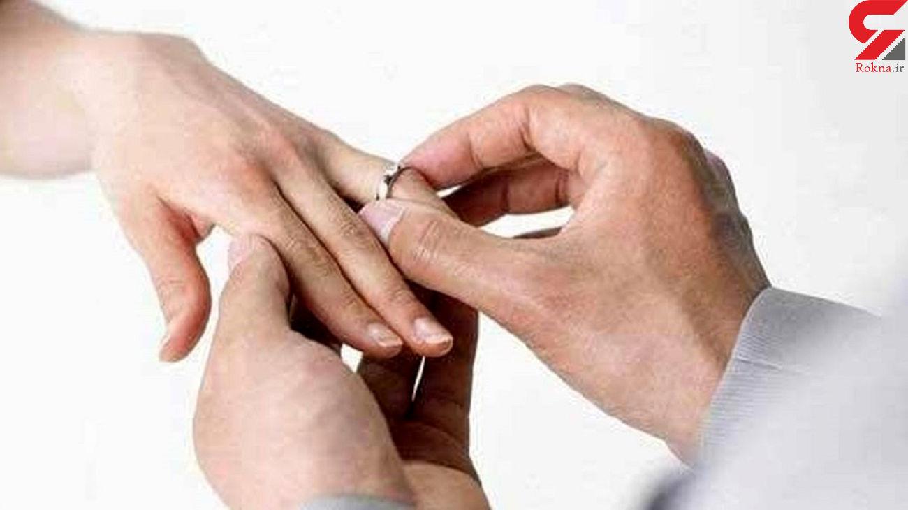 راز ازدواج سالم در چیست؟