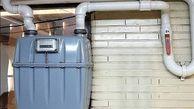 گاز شیرازی ها روز پنج شنبه 23 آبان قطع می شود