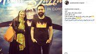 مجری زن پرحاشیه در کنسرت خواننده معروف!