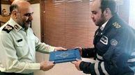 قدردانی فرمانده انتظامی تهران بزرگ از افسر مسئولیت شناس راهور