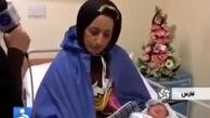 گاف عجیب صدا و سیما در برابر زن شیرازی + فیلم