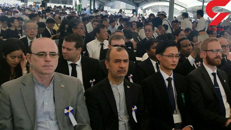حضور دیپلمات های ایرانی در مراسم یادبود قربانیان حمله اتمی هیروشیما +عکس