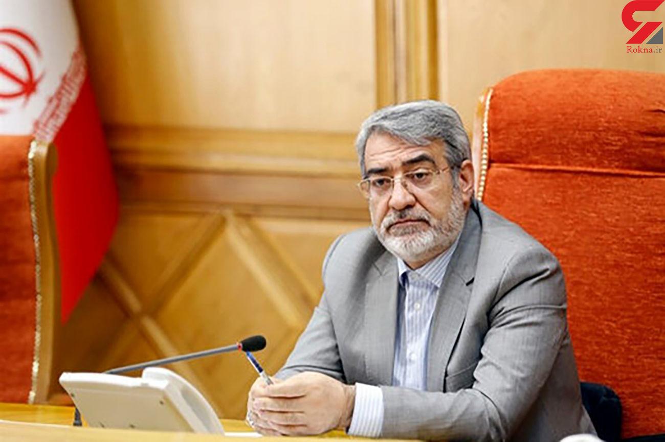 برگزاری انتخابات ۱۴۰۰ با هماهنگی وزارت بهداشت