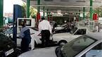 استقرار تیمهای پلیس مقابل پمپهای بنزین