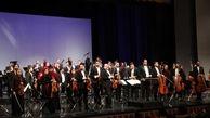 بچههای امید اجرای ویژه ارکستر ملی در تالار وحدت