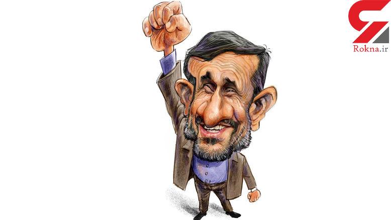 عکس/ ژست ویژه احمدینژاد برای اعتراضات خیابانی علیه دولت!