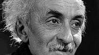 """21 آبان زادروز پدر """"شعر نو نیما یوشیج """"گرامی باد"""