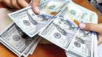18 ارز بانکی گران شد