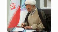 تبریک رئیس ستاد ملی حکمت به حماسه سازان انتخابات 1400