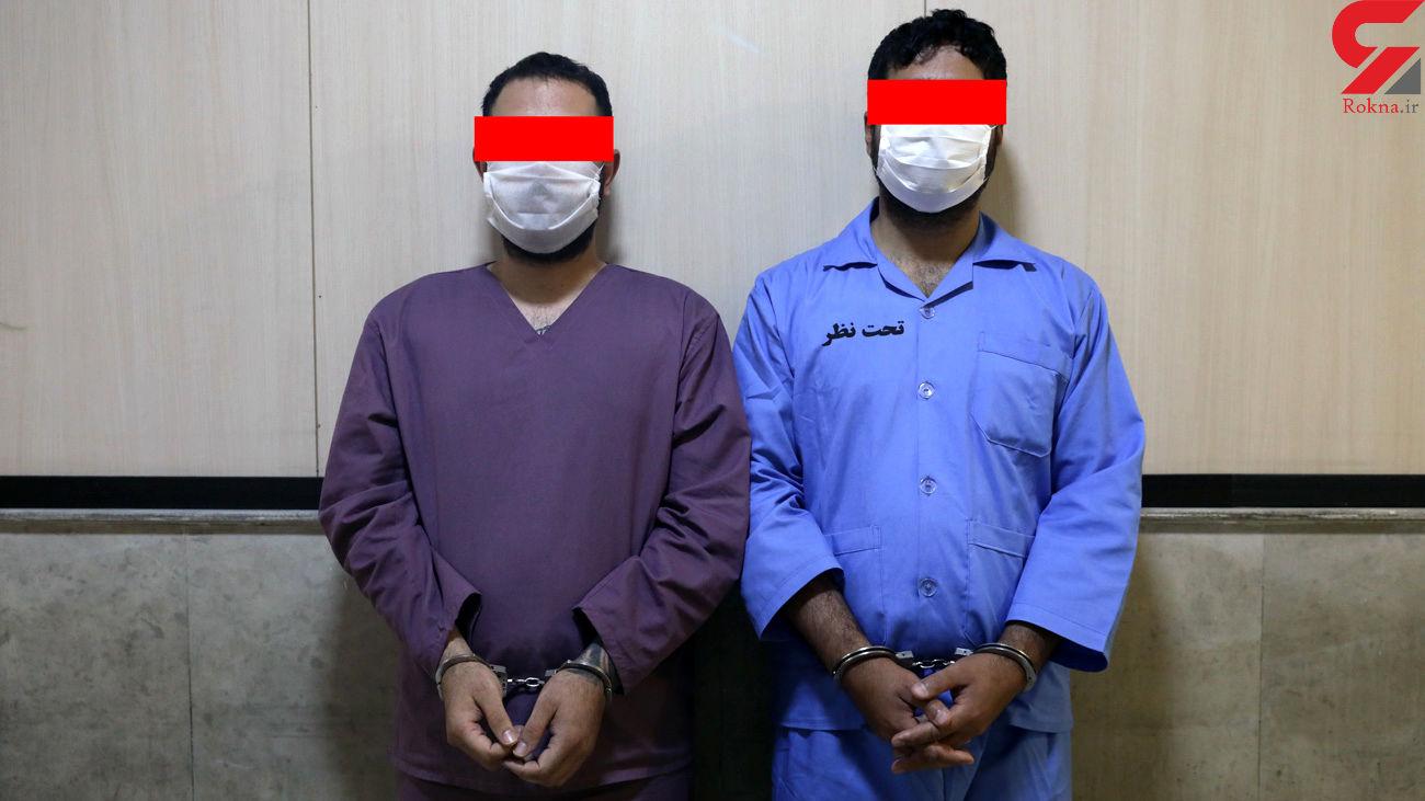 دزدیدن طلا برای این 2 مرد مثل آب خوردن بود! / جولان در خیابان های تهران +فیلم گفتگوی اختصاصی