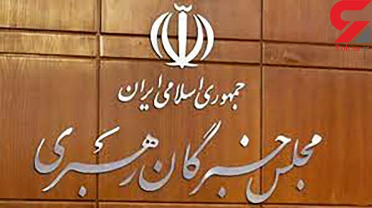 ابلاغ کلیات برنامه زمانبندی انتخابات میاندورهای مجلس خبرگان رهبری