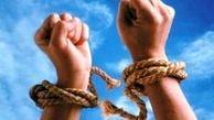 آزادی ۹ زندانی مهریه در هرمزگان
