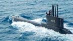 گم شدن یک زیردریایی ارتش در اقیانوس