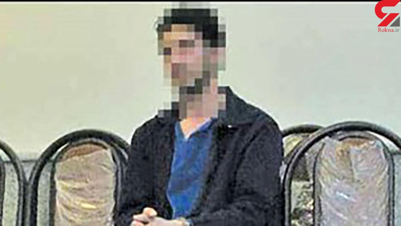 5 ماه تلاش زن خائن تهرانی برای کشتن شوهرش / گفتگو با فرهاد دوست پسر منیژه + عکس