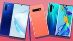 قیمت گوشی موبایل سامسونگ در بازار صعودی شد