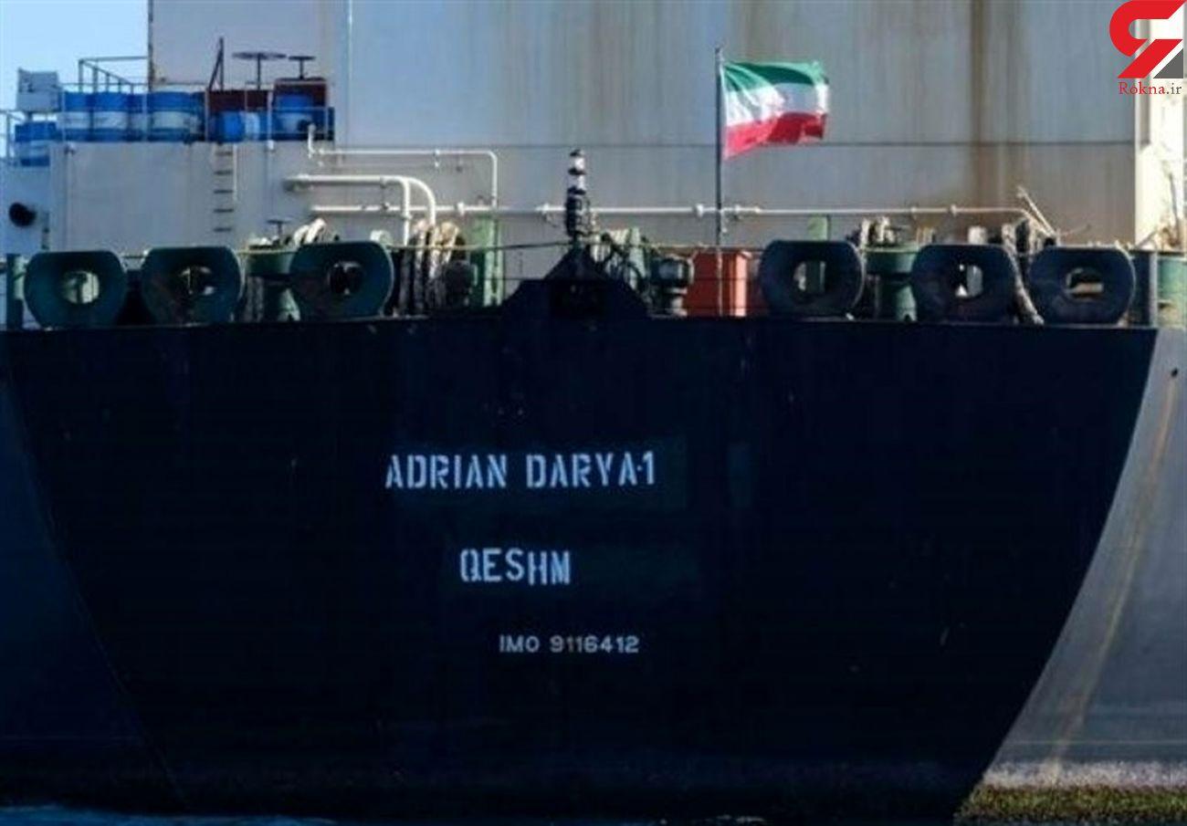 آمریکا ۵ ناخدای کشتی ایران را تحریم کرد + اسامی