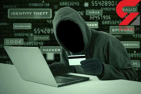 مراقب دام مجرمان سایبری برای فعال کردن رمز پویای خود باشید!