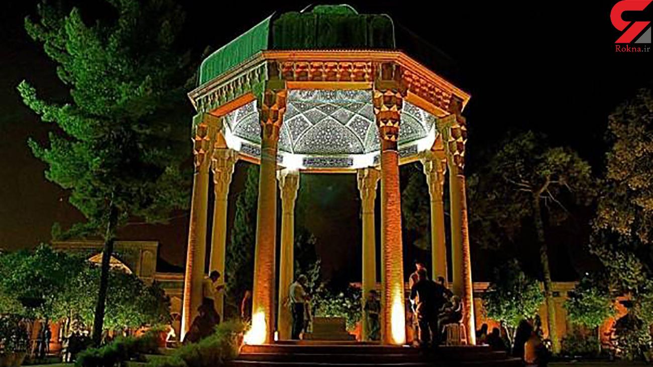 فال حافظ امروز / 22 مهر ماه با تفسیر دقیق + فیلم