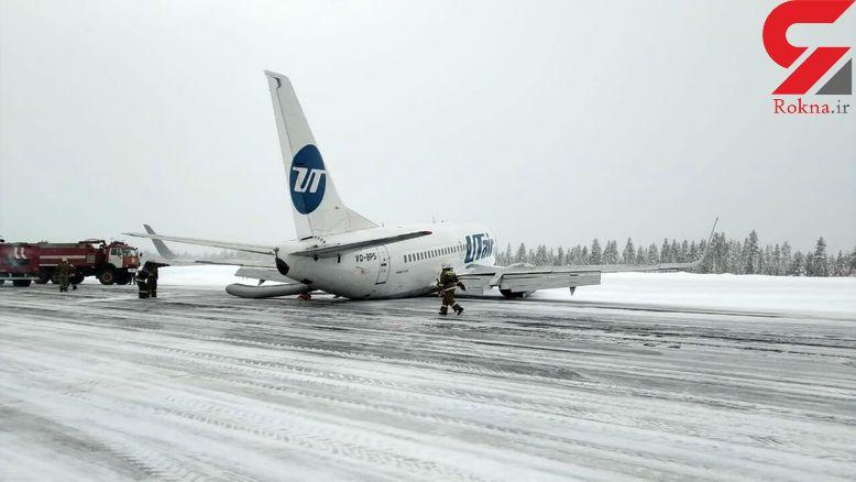 فرود اضطراری هواپیما با 96 مسافر در روسیه + فیلم