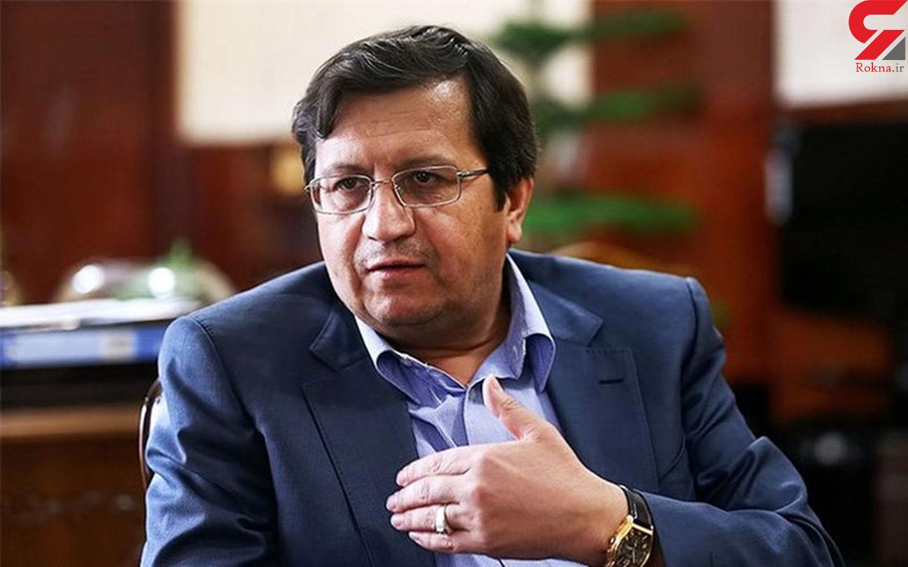توضیحات رییس کل بانک مرکزی درباره بازدید از گمرک شهید رجایی