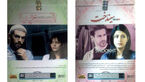 سریالهای ایرانی GEM با پروانه نمایش و هولوگرام جعلی وارد فروشگاهها میشوند!