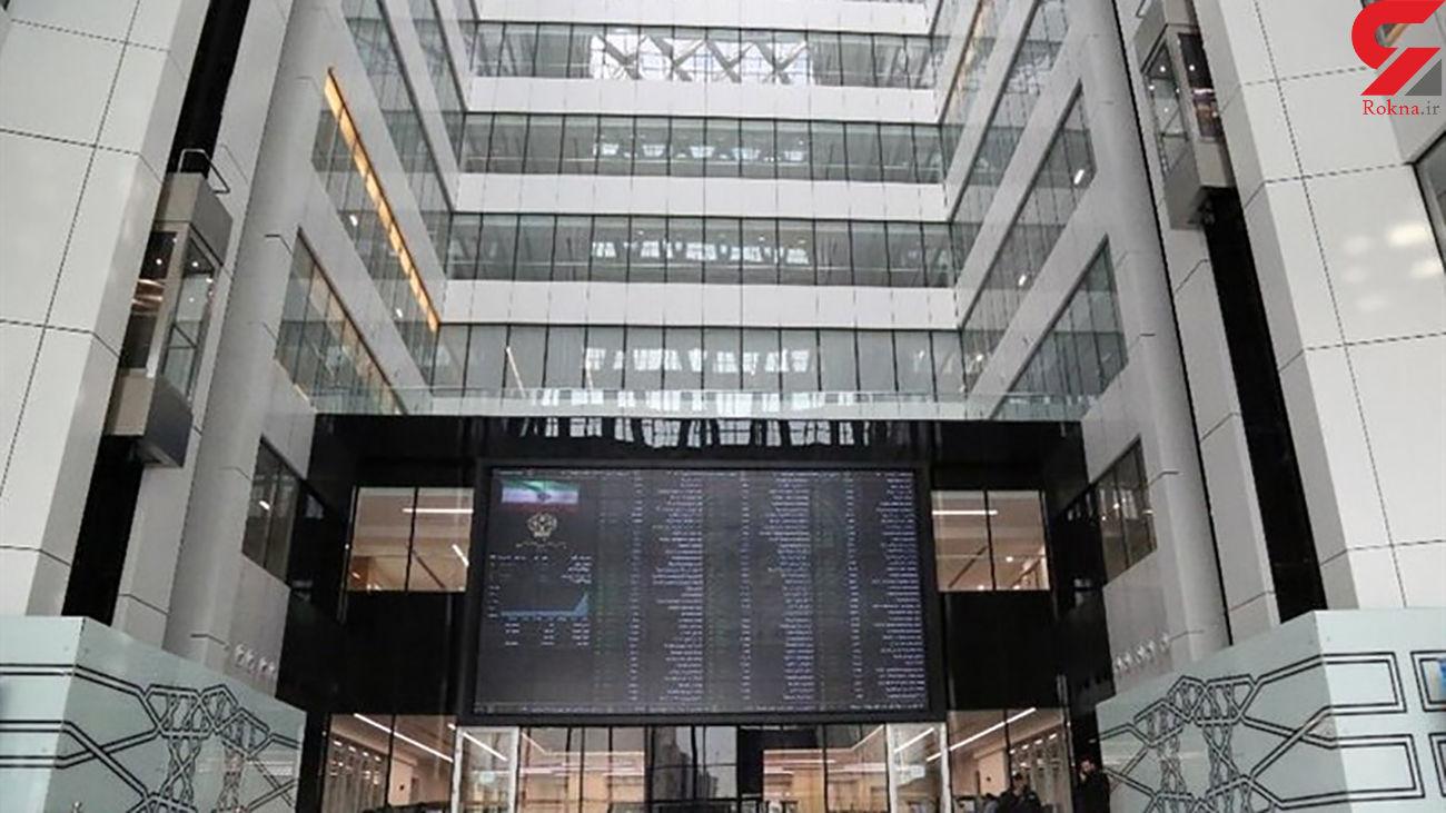 اسامی بالاترین و پایینترین رشد قیمت سهام های بورسی امروز