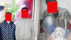 2 جوان به زن باردار هم رحم نکردند + عکس