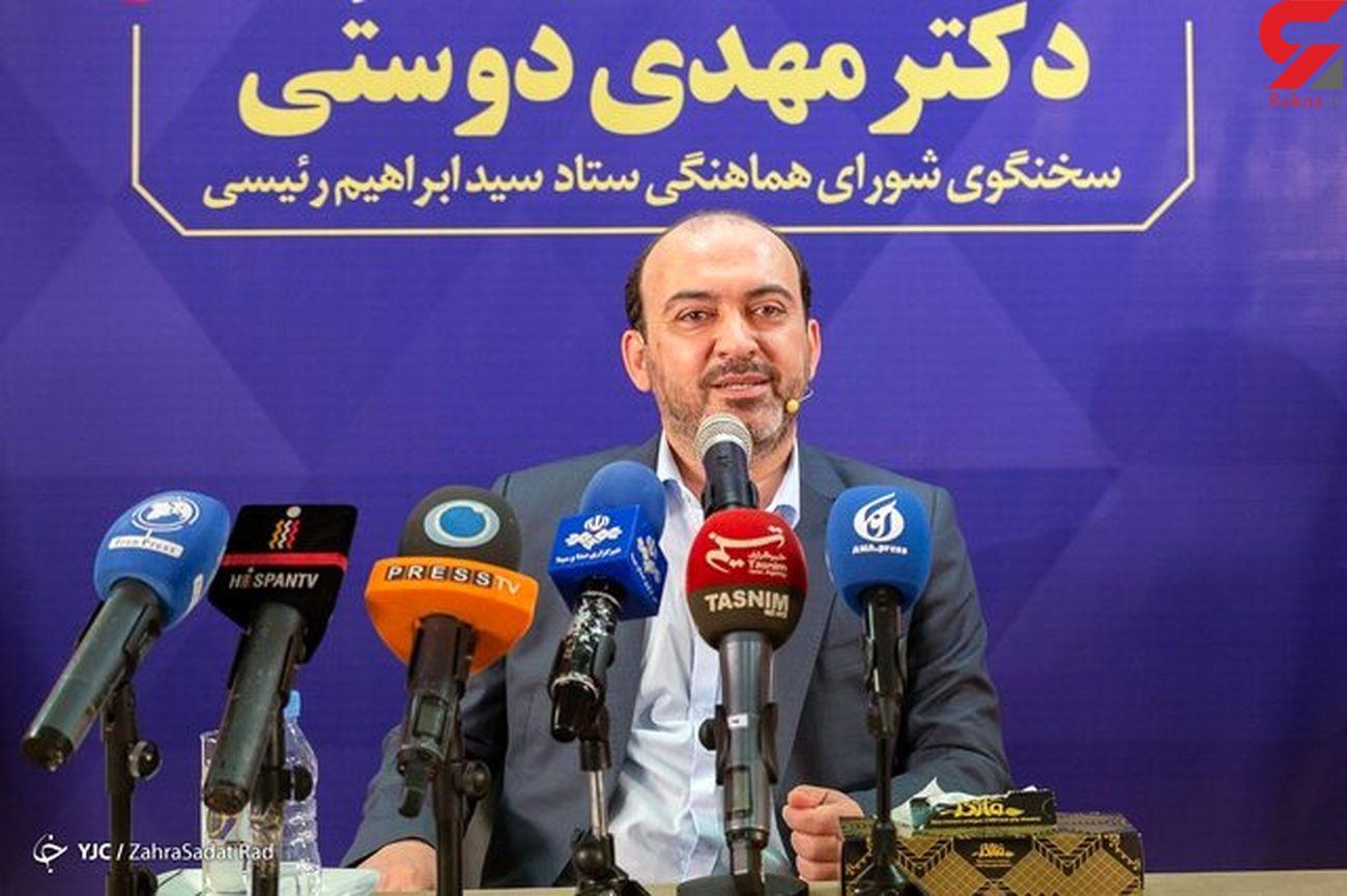 """مهدی دوستی"""" بیست و دومین استاندار هرمزگان شد"""