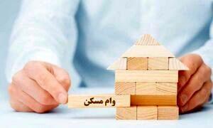 جزئیات افزایش وام ۱۷۰ میلیون تومانی نوسازی بافت فرسوده در تهران