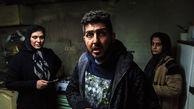 اکران فیلمی درباره خشونت علیه زنان بعد از دو سال + فیلم