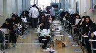 نتایج نهایی کنکور دکتری ۹۸ هفته اول شهریور اعلام میشود