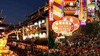 اسطورۀ تجارت و سیاحت و لذت در جهان را بشناسید!